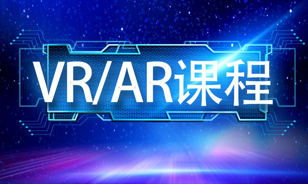 天津汇众VR/AR课程
