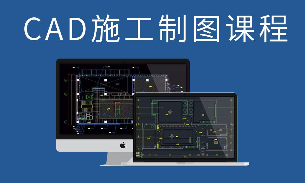 天津先锋CAD施工制图课程