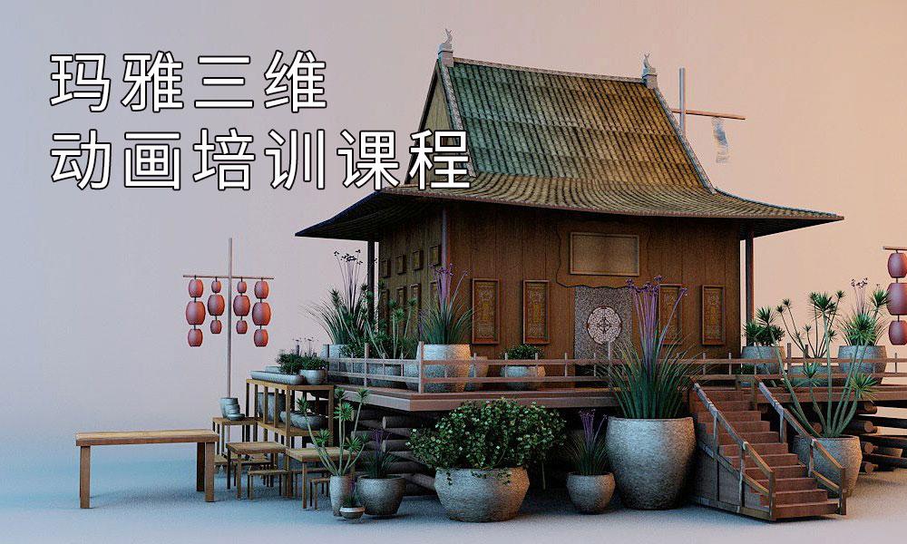 天津先锋玛雅三维动画培训课程