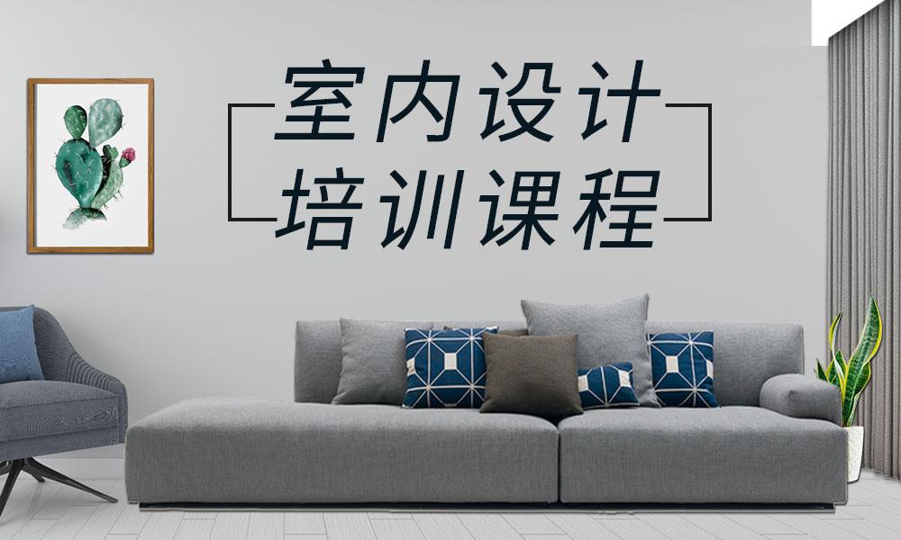 天津诚筑说室内设计培训课程