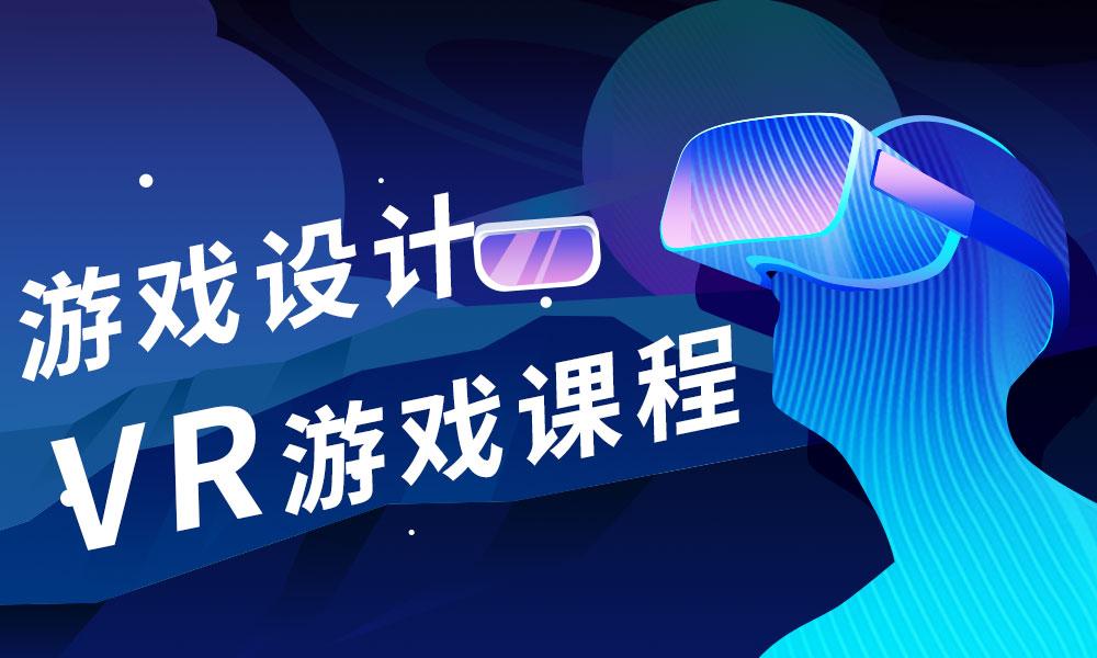 天津诚筑说游戏设计VR游戏课程