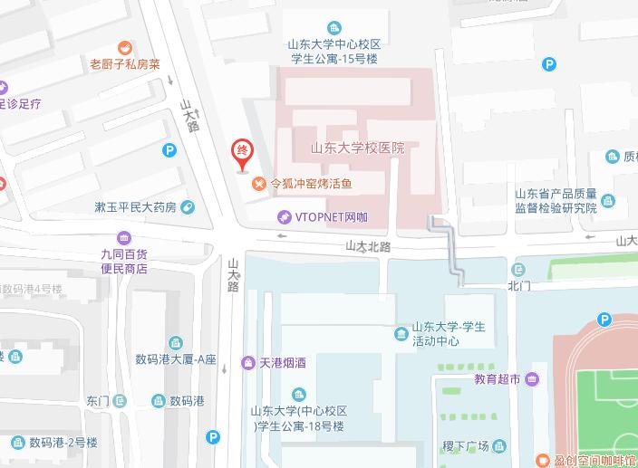 济南中公教育洪楼校区