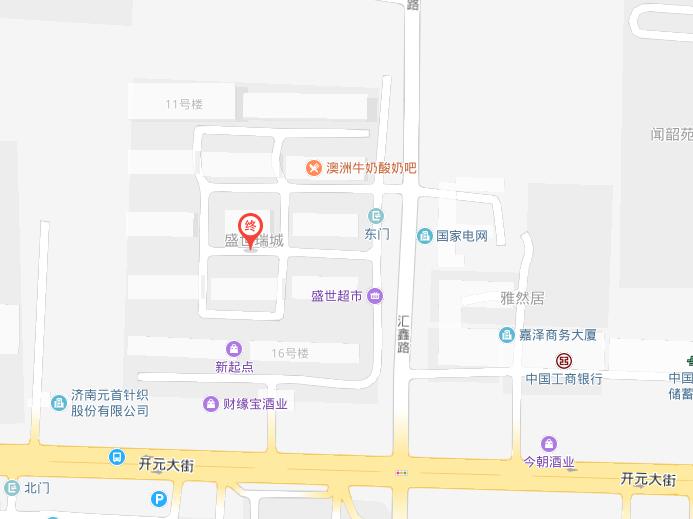 济南中公教育济阳校区
