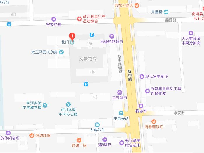 济南中公教育商河校区