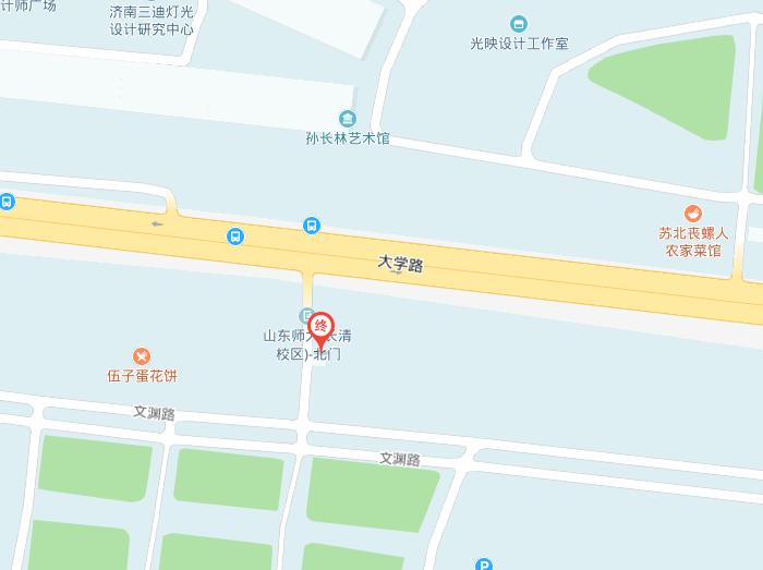济南中公教育山师校区