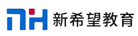 天津新希望教育Logo