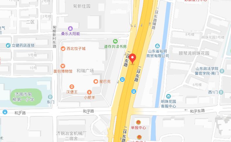 济南京翰教育山师大校区