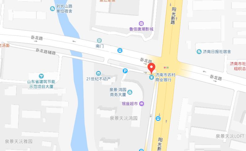 济南京翰教育市中校区