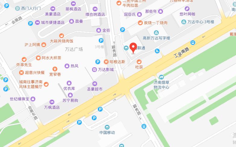 济南京翰教育高新万达校区