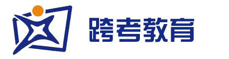 上海跨考教育Logo