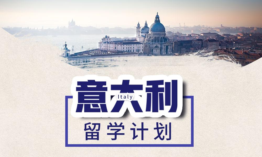 上海森淼留学计划