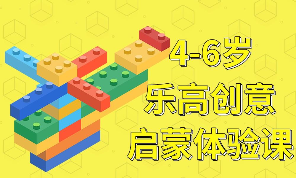 上海森孚4-6岁乐高创意启蒙体验课