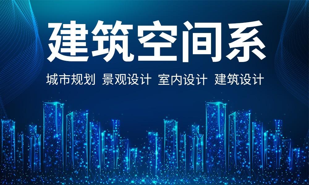 上海品思国际艺术建筑空间系