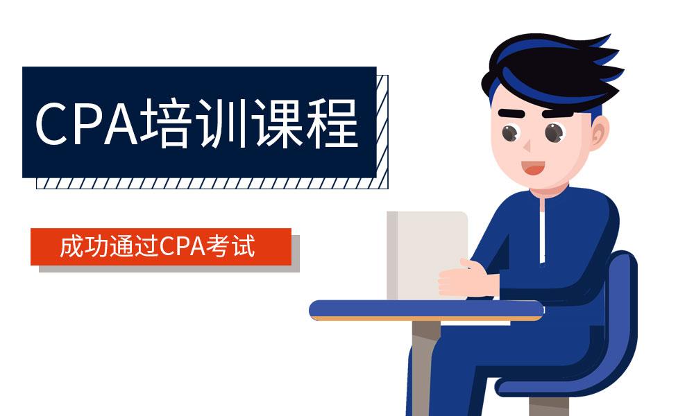 上海万通CPA培训课程