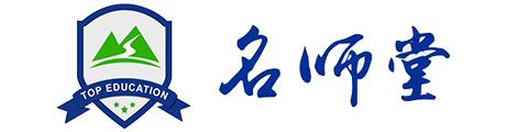 济南名师堂教育Logo