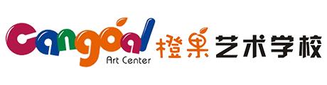 济南橙果艺术学校Logo