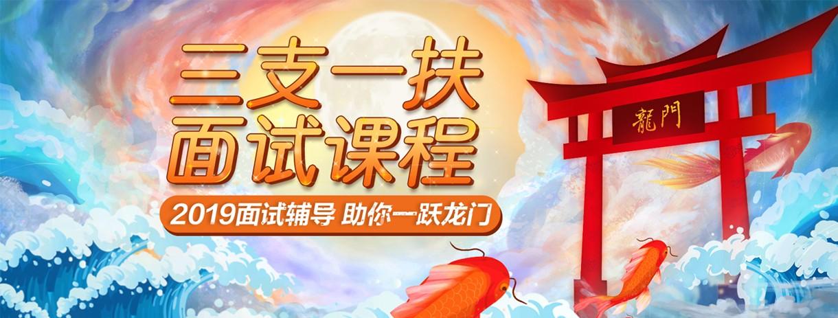 济南中公教育