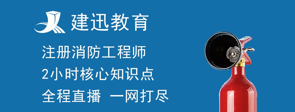 济南建迅教育
