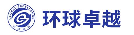 济南环球卓越Logo