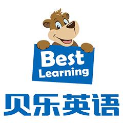 上海贝乐学科英语
