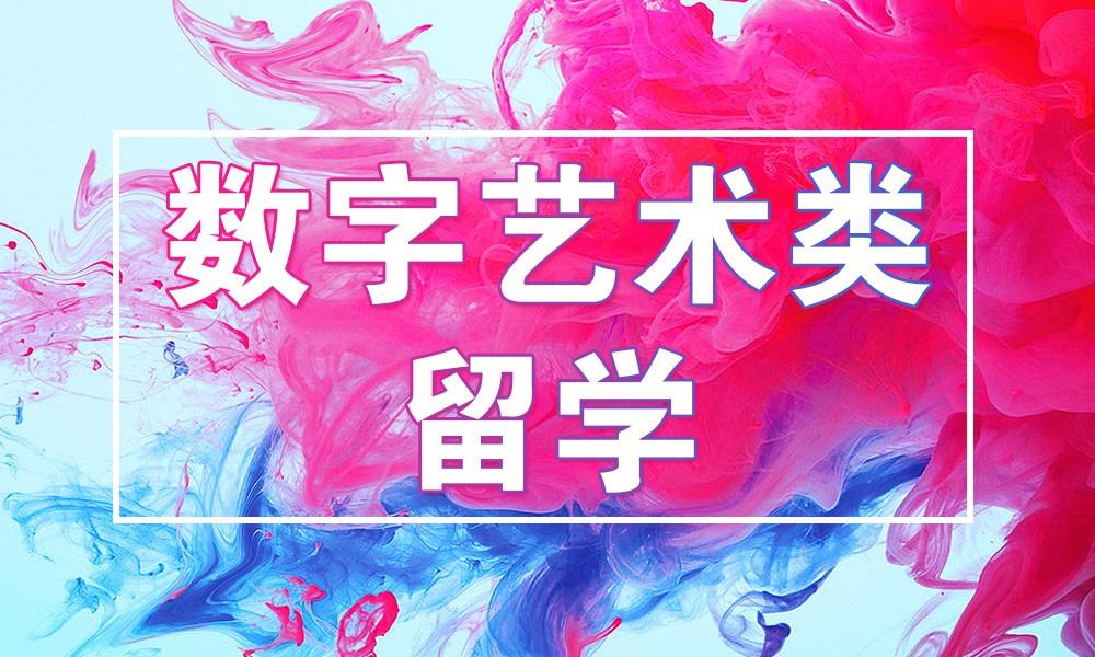济南ACG数字艺术类留学