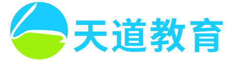 济南天道留学Logo