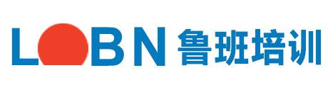 济南鲁班培训Logo