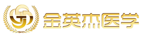 济南金英杰医学Logo