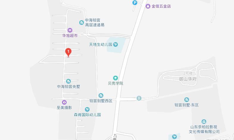 山东国奥棋院中海校区