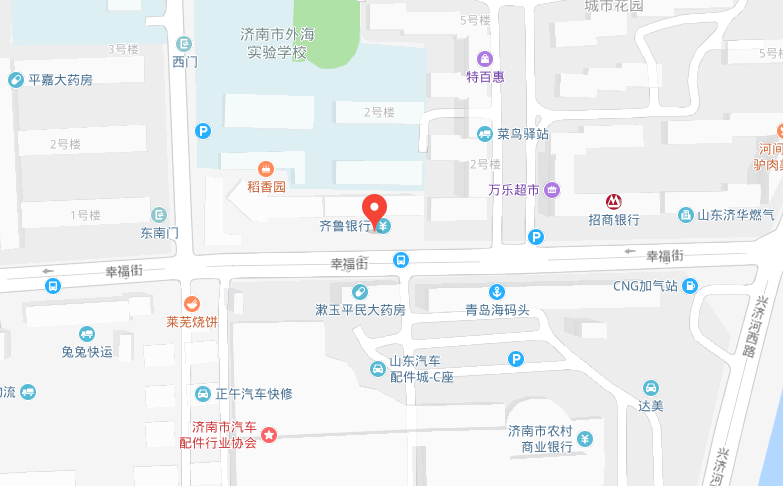 山东国奥棋院幸福街校区