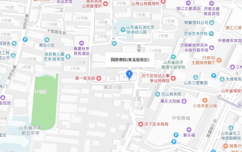 山东国奥棋院青龙街校区