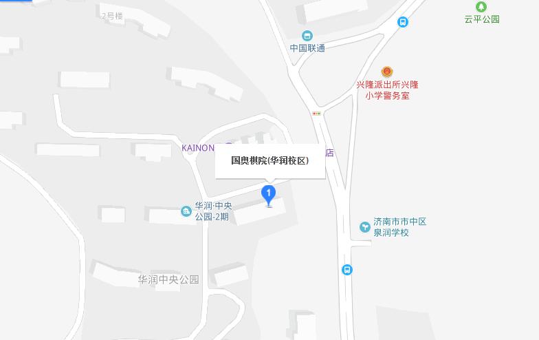 山东国奥棋院华润校区