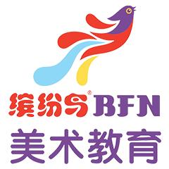 济南缤纷鸟美术教育