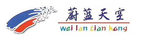 蔚蓝天空艺术培训中心Logo