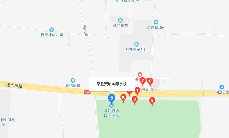 济南章丘双语学校