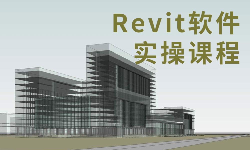 济南学尔森Revit软件实操课程