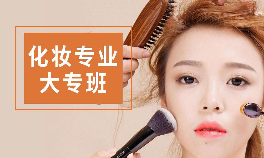 济南人像摄影化妆专业大专班