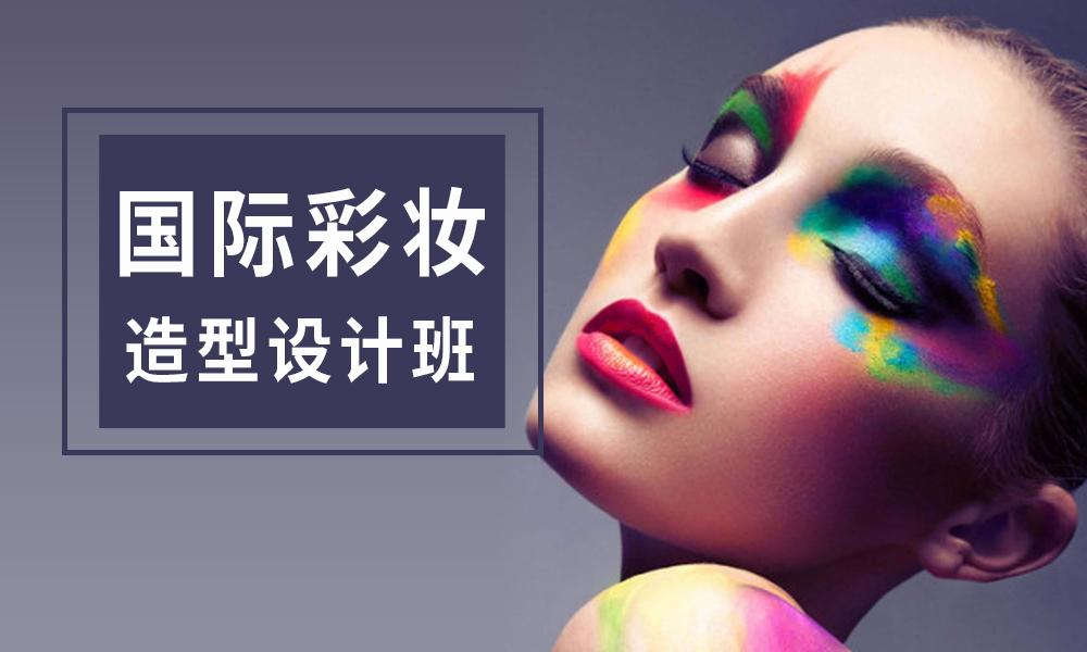 济南人像化妆专业班