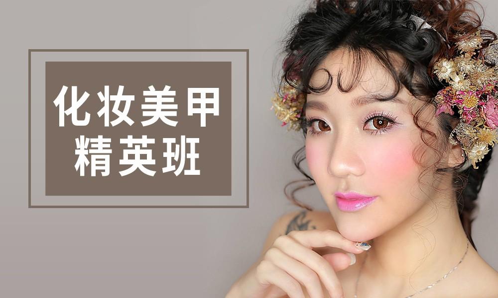 济南人像摄影化妆美甲精英班