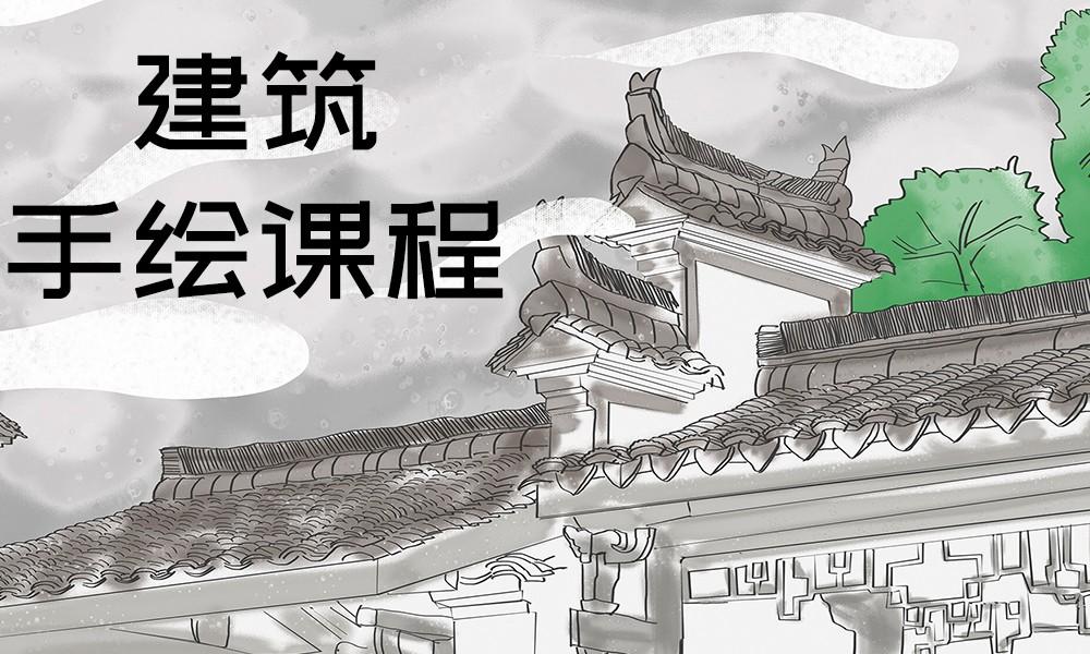 山东灵加建筑手绘课程