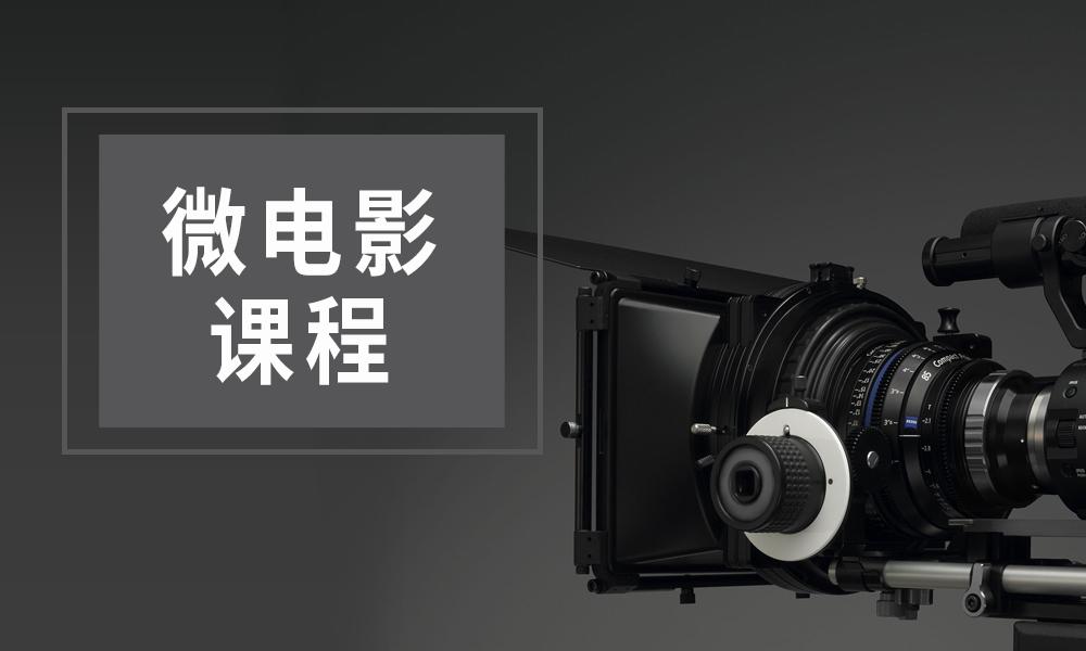 济南人像摄影微电影课程