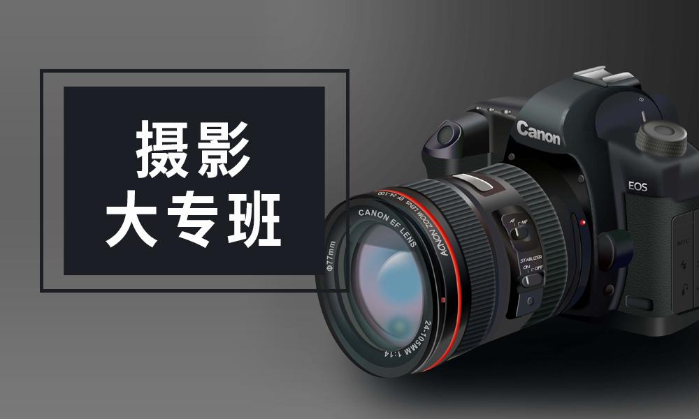 济南人像摄影大专班