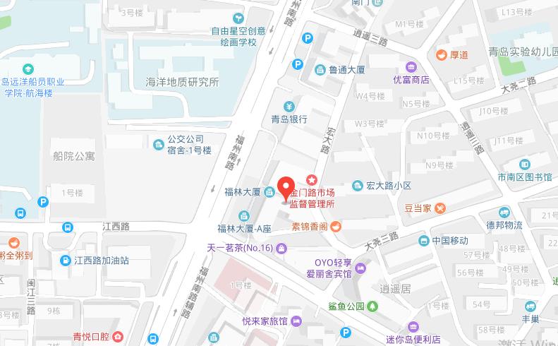 青岛新航道教育腾飞学院