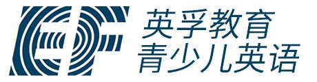 青岛英孚青少儿英语Logo