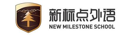 青岛新标点外语Logo