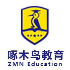 青岛啄木鸟教育