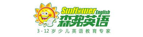 青岛森弗英语Logo