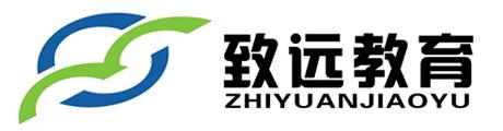 青岛致远教育Logo