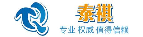 青岛泰祺教育Logo
