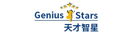 青岛天才智星国际全脑教育Logo